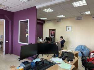 Офис, Гавела Вацлава бульв. (Лепсе Ивана), Киев, R-39356 - Фото 7