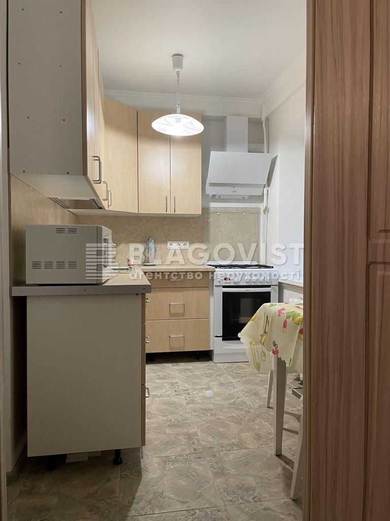 Квартира A-112289, Днепровская наб., 9а, Киев - Фото 7