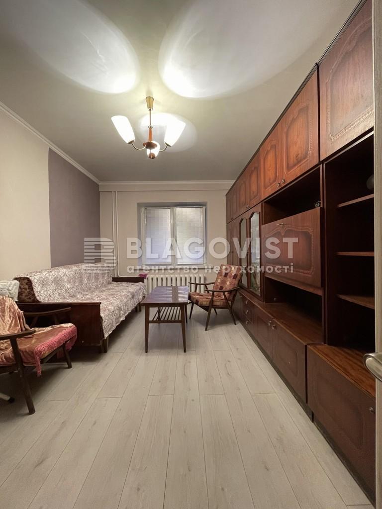 Квартира A-112289, Днепровская наб., 9а, Киев - Фото 3