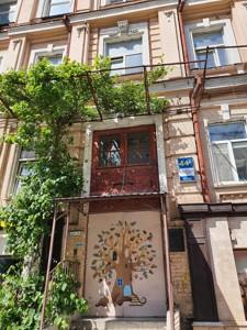 Квартира M-38996, Саксаганского, 44, Киев - Фото 15