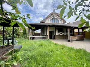 Дом Зазимье, F-45005 - Фото 1
