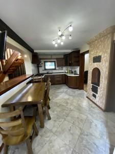 Дом Зазимье, F-45005 - Фото 9