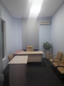 Офис, Музейный пер., Киев, R-29298 - Фото3