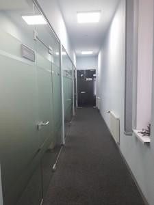 Офис, Музейный пер., Киев, R-29298 - Фото 6