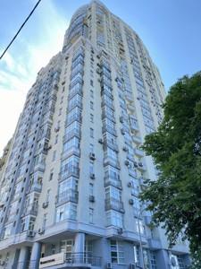 Квартира H-46122, Панаса Мирного, 17, Киев - Фото 1