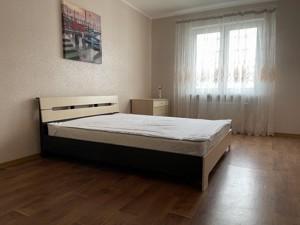 Квартира Z-780468, Данченко Сергея, 3, Киев - Фото 5