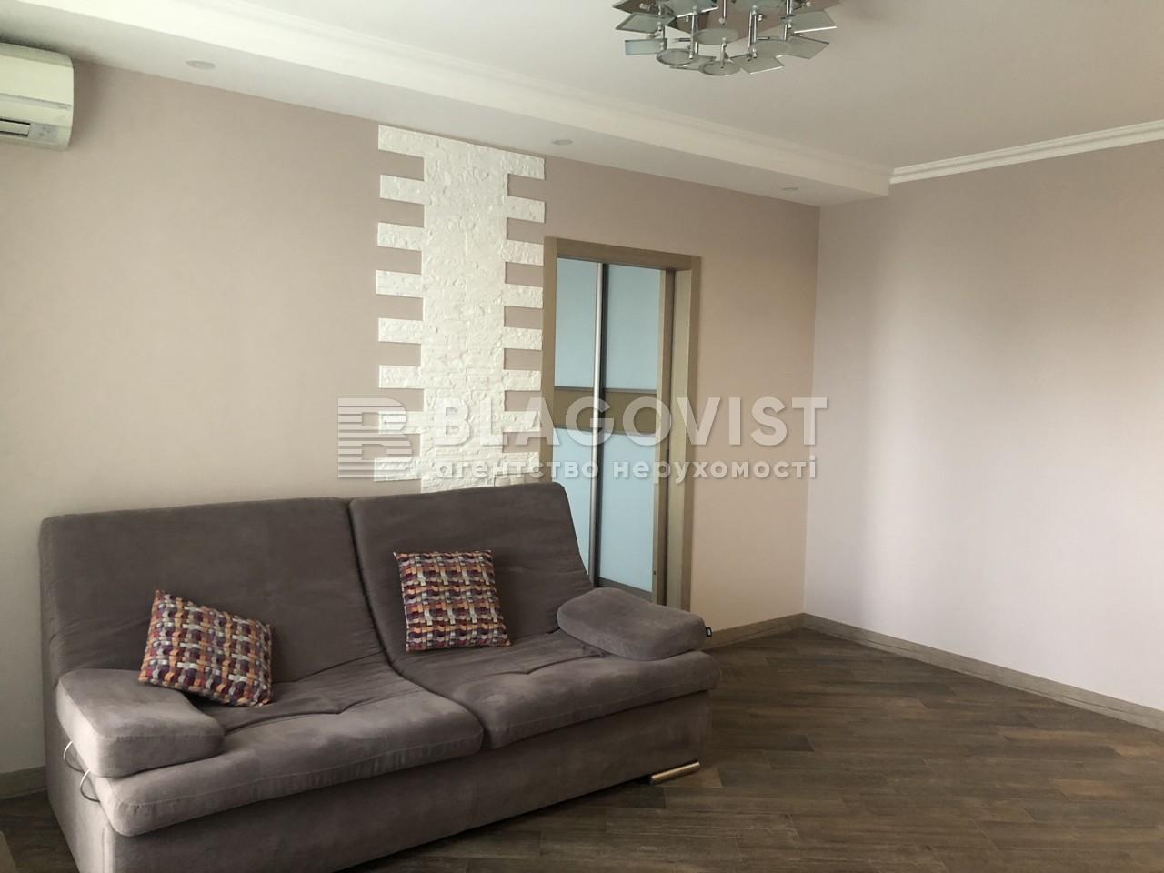 Квартира R-3234, Лаврская, 4, Киев - Фото 1