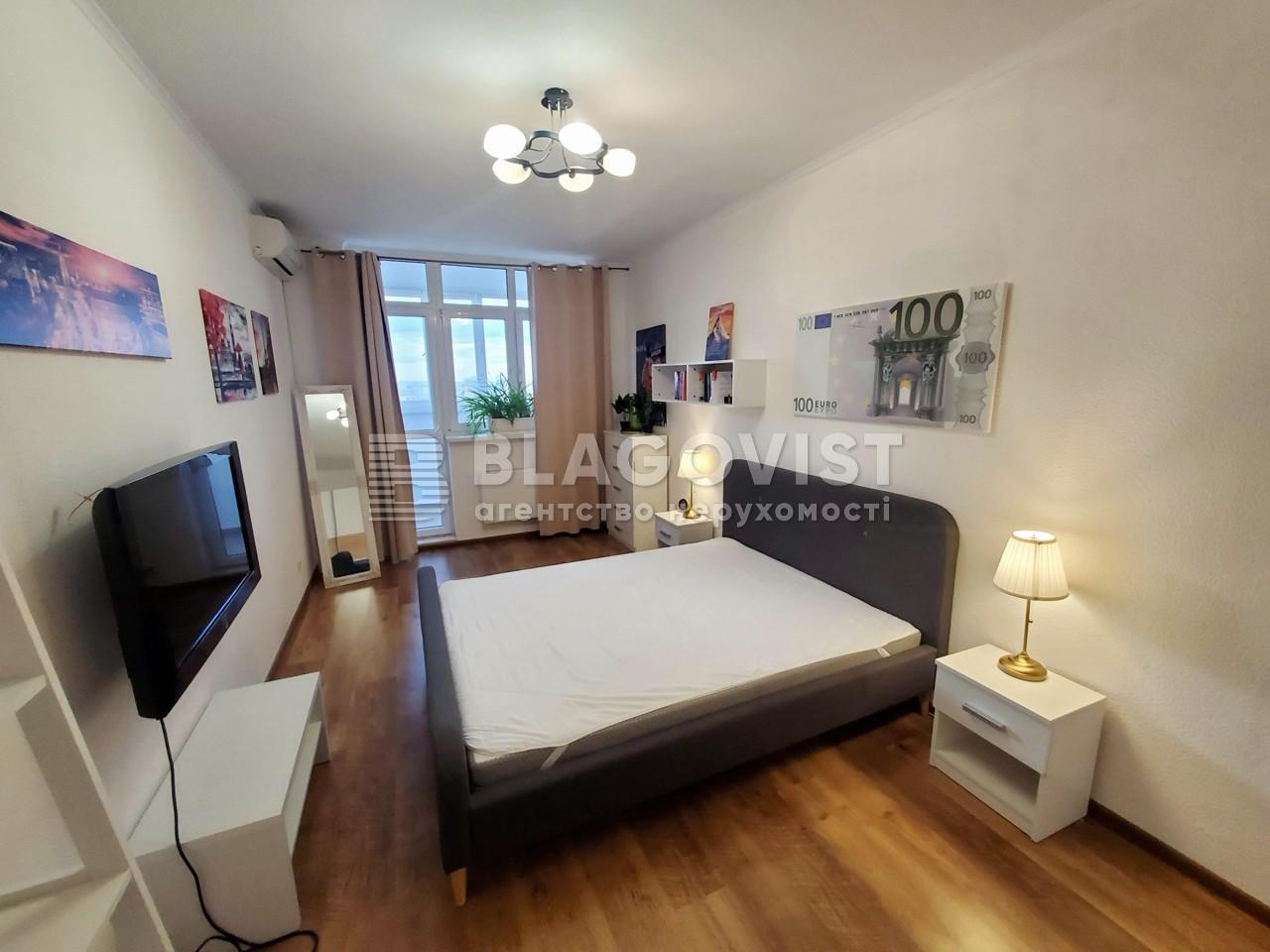 Квартира E-41053, Семьи Кульженко (Дегтяренко Петра), 33, Киев - Фото 1