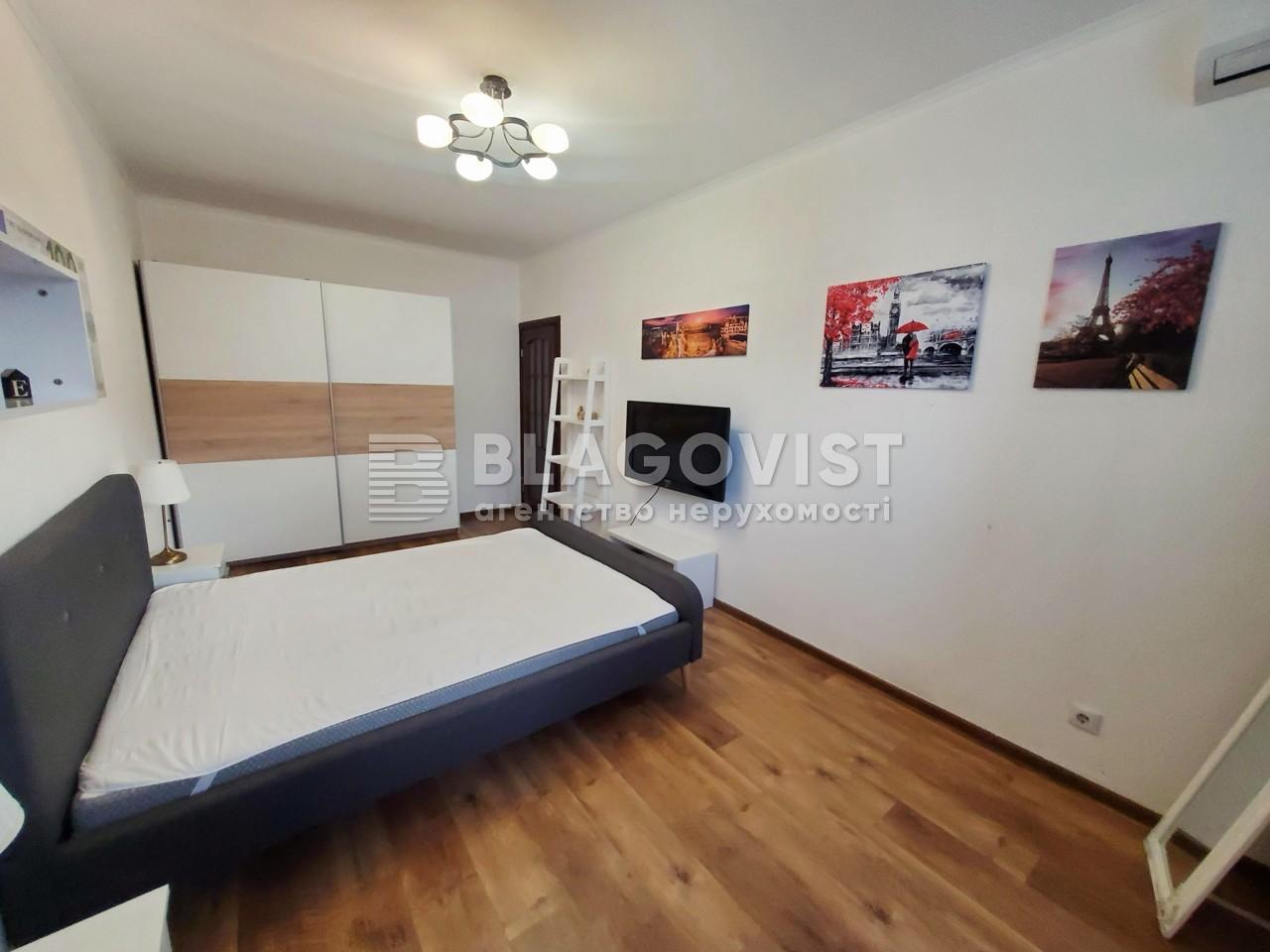 Квартира E-41053, Семьи Кульженко (Дегтяренко Петра), 33, Киев - Фото 7