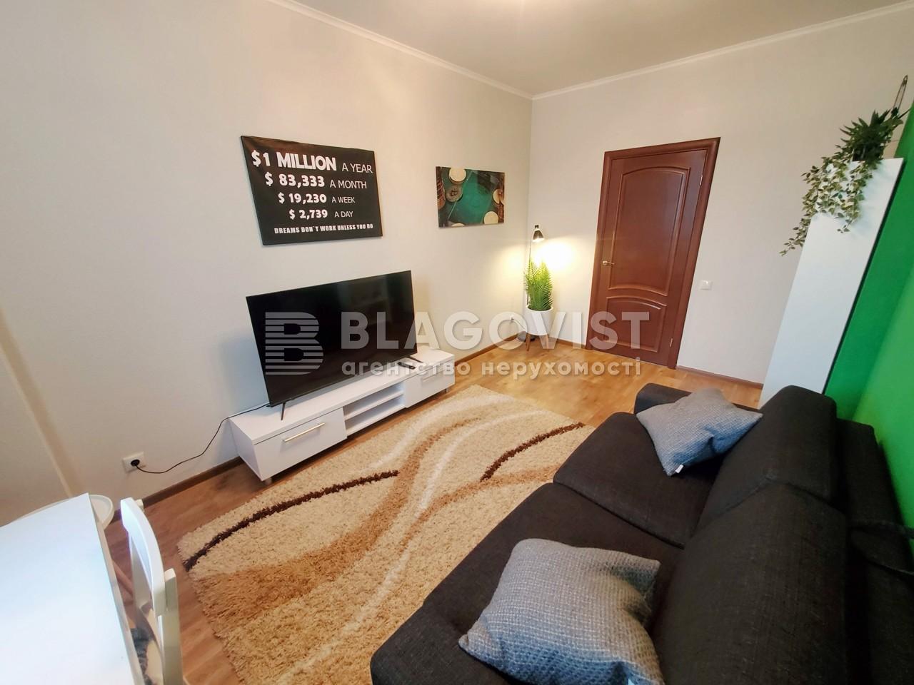 Квартира E-41053, Семьи Кульженко (Дегтяренко Петра), 33, Киев - Фото 9