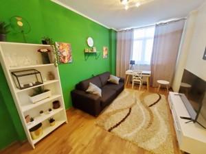 Квартира E-41053, Семьи Кульженко (Дегтяренко Петра), 33, Киев - Фото 10