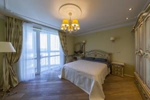 Квартира Z-697204, Днепровская наб., 25, Киев - Фото 9