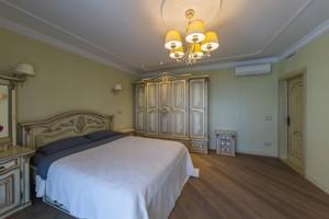 Квартира Z-697204, Днепровская наб., 25, Киев - Фото 10
