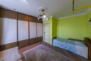Квартира Z-697204, Днепровская наб., 25, Киев - Фото 13