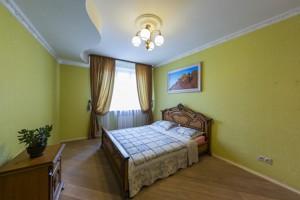 Квартира Z-697204, Днепровская наб., 25, Киев - Фото 11