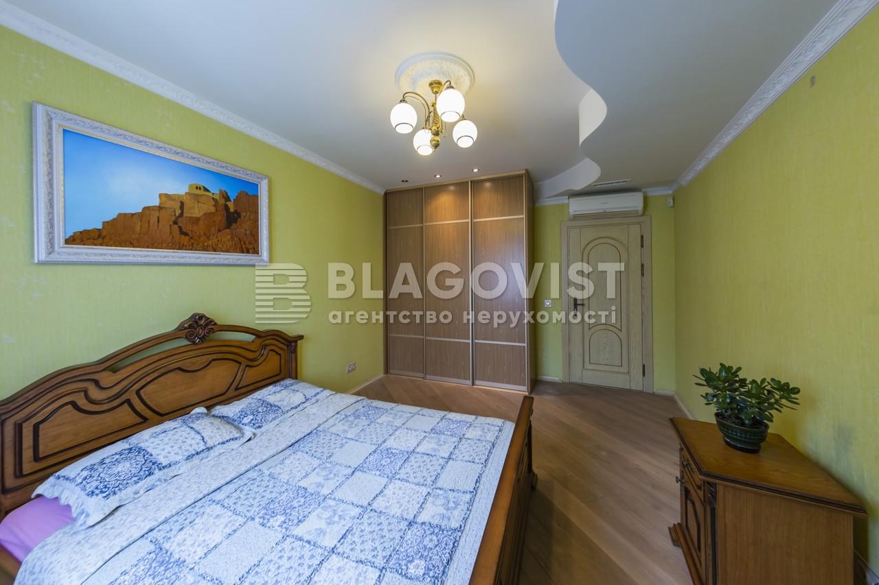 Квартира Z-697204, Днепровская наб., 25, Киев - Фото 14