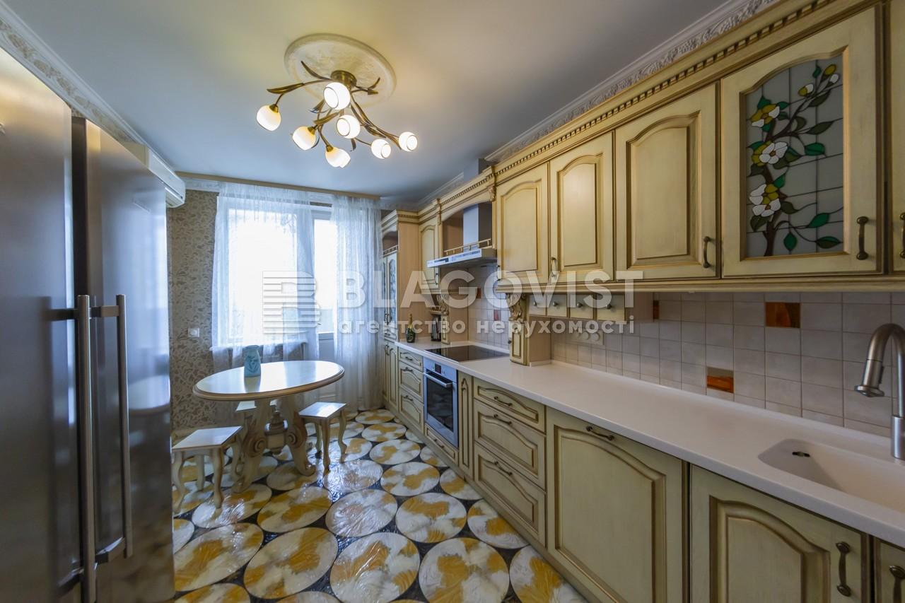 Квартира Z-697204, Днепровская наб., 25, Киев - Фото 15