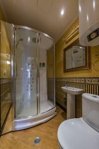 Квартира Z-697204, Днепровская наб., 25, Киев - Фото 19