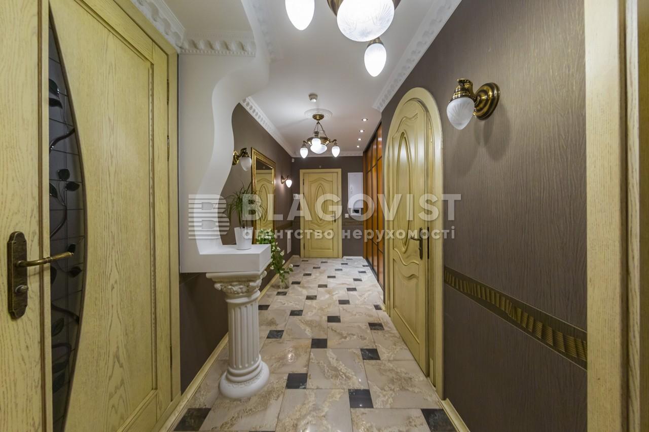 Квартира Z-697204, Днепровская наб., 25, Киев - Фото 26