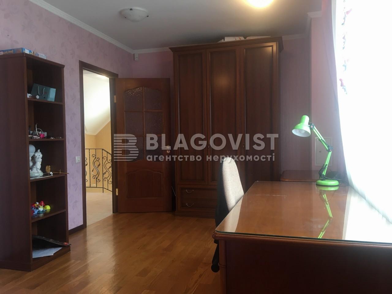 Дом R-39106, Советская, Гатное - Фото 8