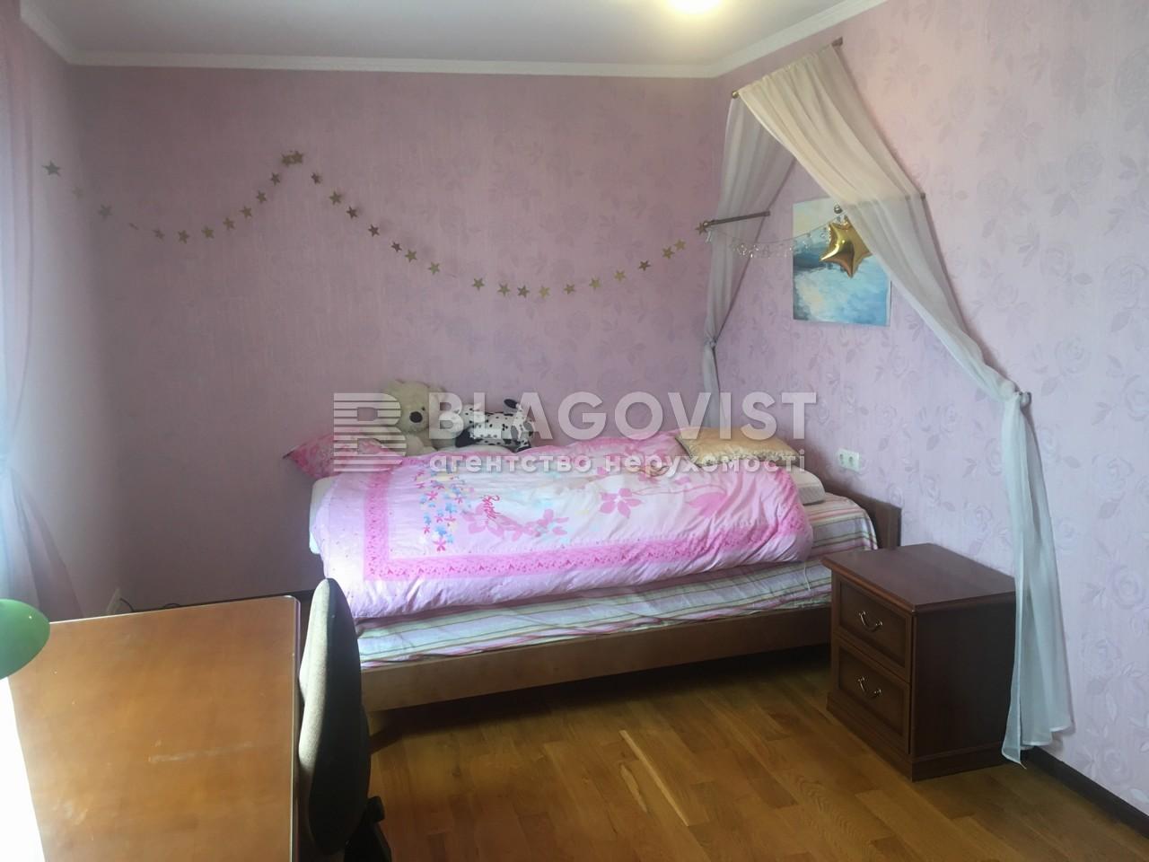 Дом R-39106, Советская, Гатное - Фото 9