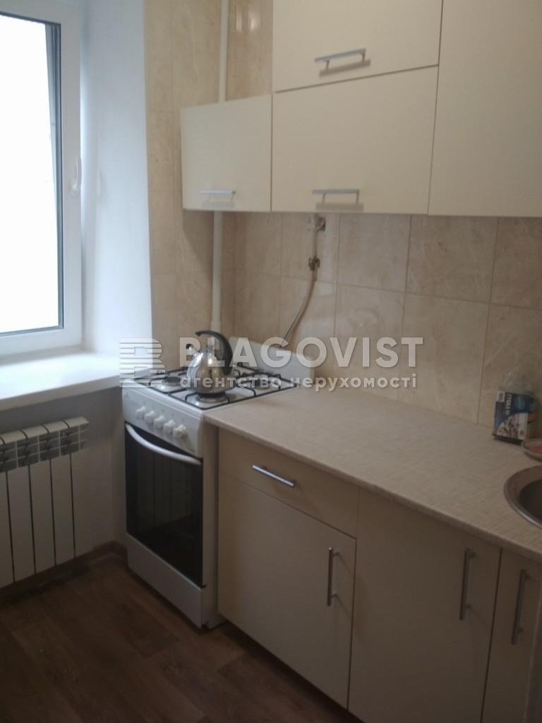 Квартира H-50176, Телиги Елены, 53, Киев - Фото 1