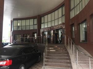 Офіс, P-29725, Кловський узвіз, Київ - Фото 7