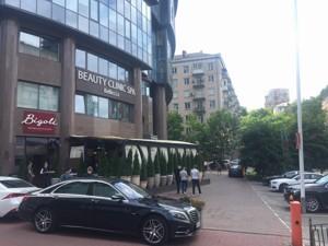 Офис, Кловский спуск, Киев, P-29724 - Фото 6