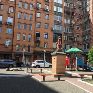 Квартира Панаса Мирного, 10, Київ, H-50162 - Фото 5