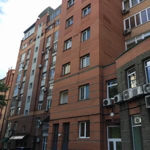 Квартира Панаса Мирного, 10, Київ, H-50162 - Фото 6