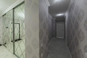 Квартира Дніпровська наб., 26г, Київ, M-37230 - Фото 16