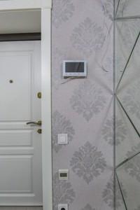 Квартира Дніпровська наб., 26г, Київ, M-37230 - Фото 19