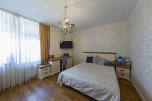 Квартира Дніпровська наб., 26г, Київ, M-37230 - Фото 10