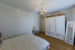 Квартира Дніпровська наб., 26г, Київ, M-37230 - Фото 11