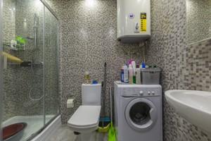 Квартира Дніпровська наб., 26г, Київ, M-37230 - Фото 14