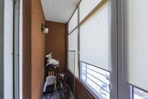 Квартира Дніпровська наб., 26г, Київ, M-37230 - Фото 15