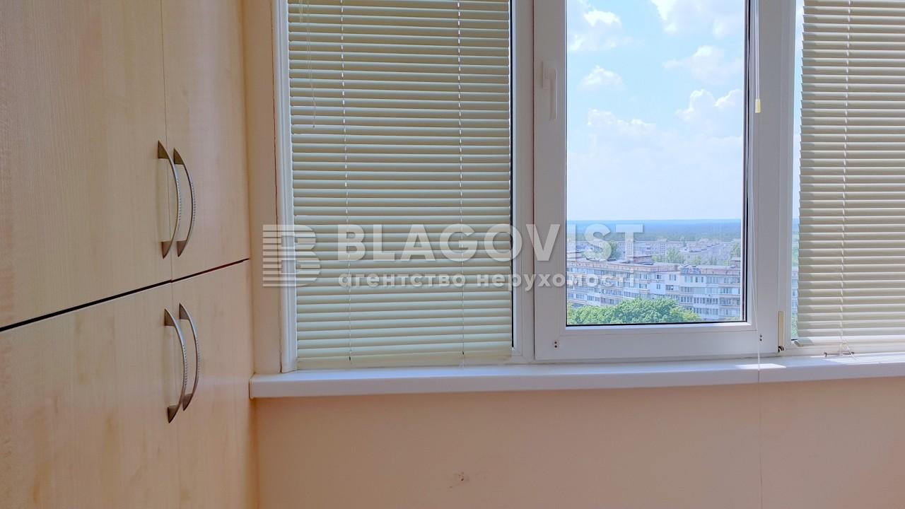 Квартира R-26272, Булаховского Академика, 5г, Киев - Фото 12