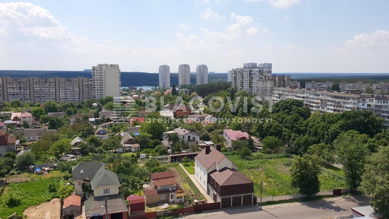 Квартира R-26272, Булаховского Академика, 5г, Киев - Фото 14