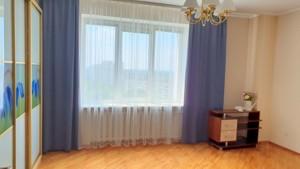 Квартира R-26272, Булаховского Академика, 5г, Киев - Фото 8
