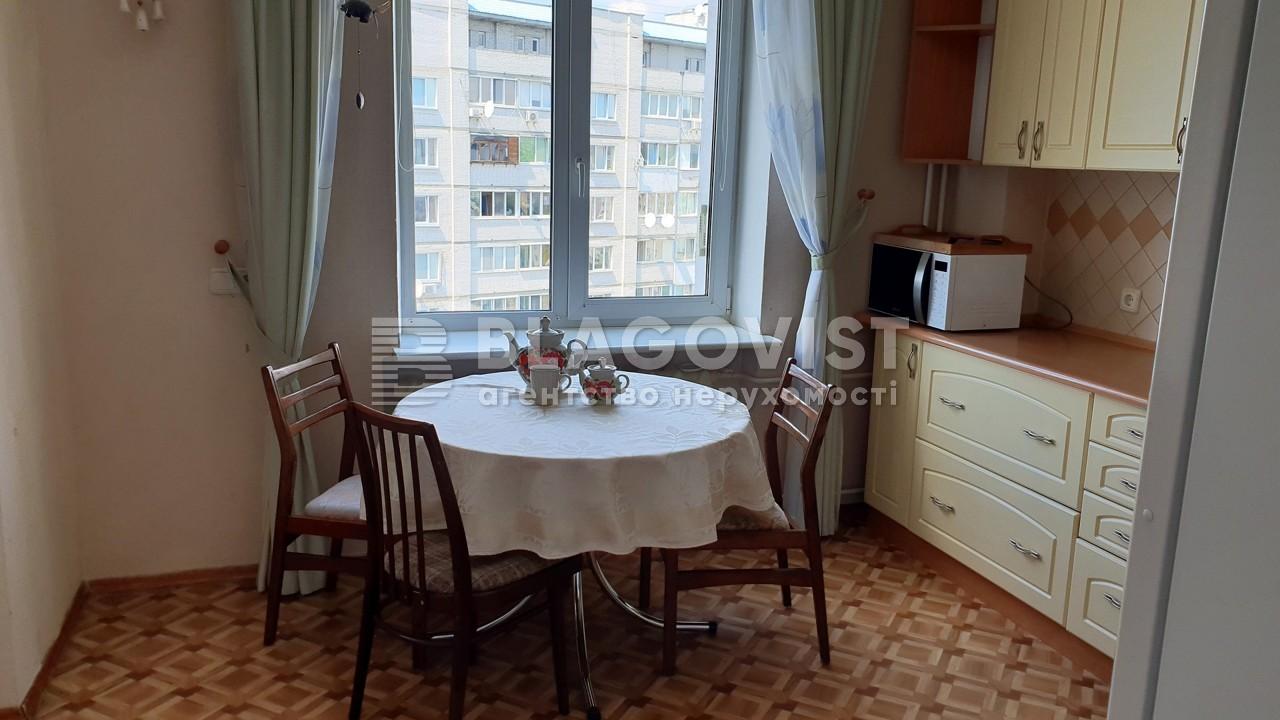 Квартира R-26272, Булаховского Академика, 5г, Киев - Фото 11