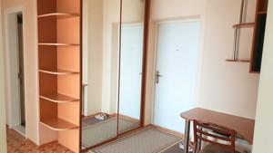 Квартира R-26272, Булаховского Академика, 5г, Киев - Фото 3
