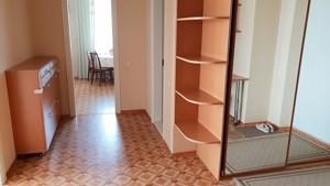 Квартира R-26272, Булаховского Академика, 5г, Киев - Фото 5