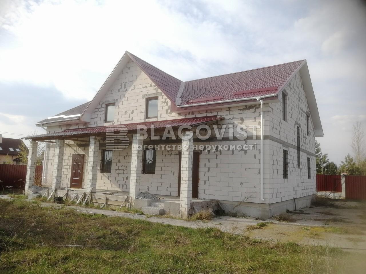 Дом Z-765105, Киевская, Гореничи - Фото 2