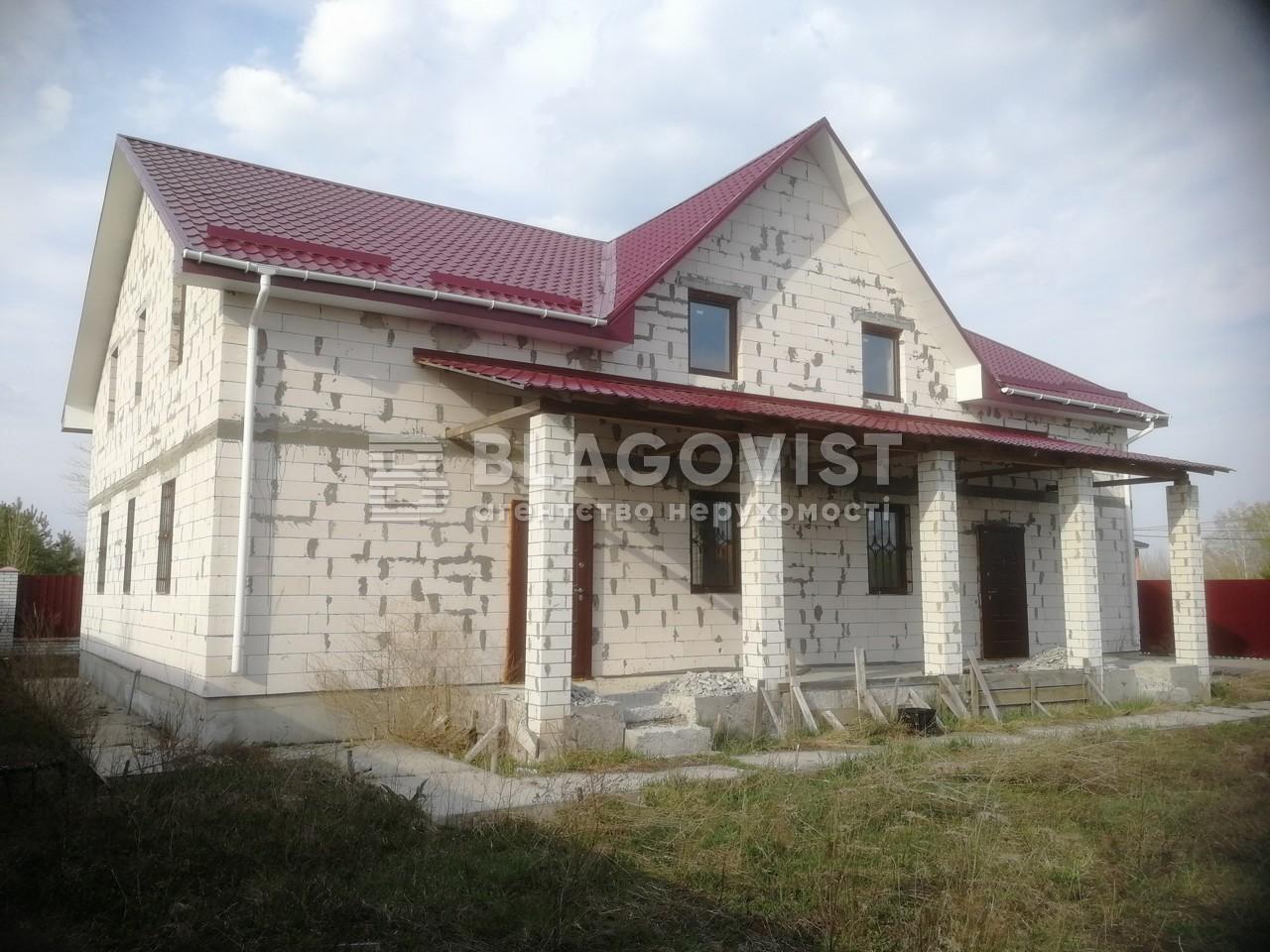 Дом Z-765105, Киевская, Гореничи - Фото 1