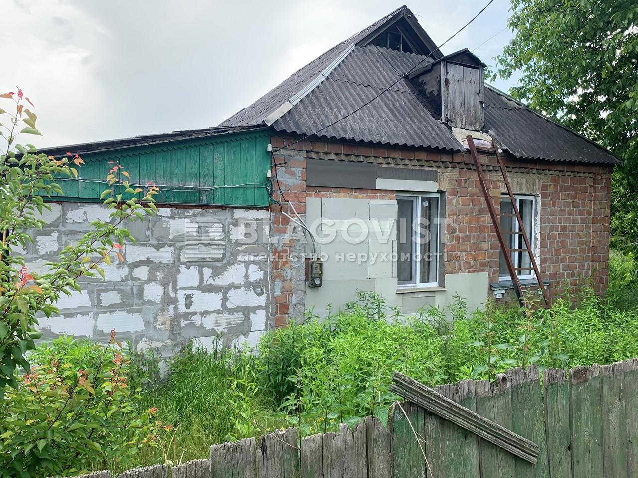 Дом C-109454, Шевченко, Вита-Почтовая - Фото 1