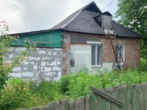 Будинок Шевченка, Віта-Поштова, C-109454 - Фото