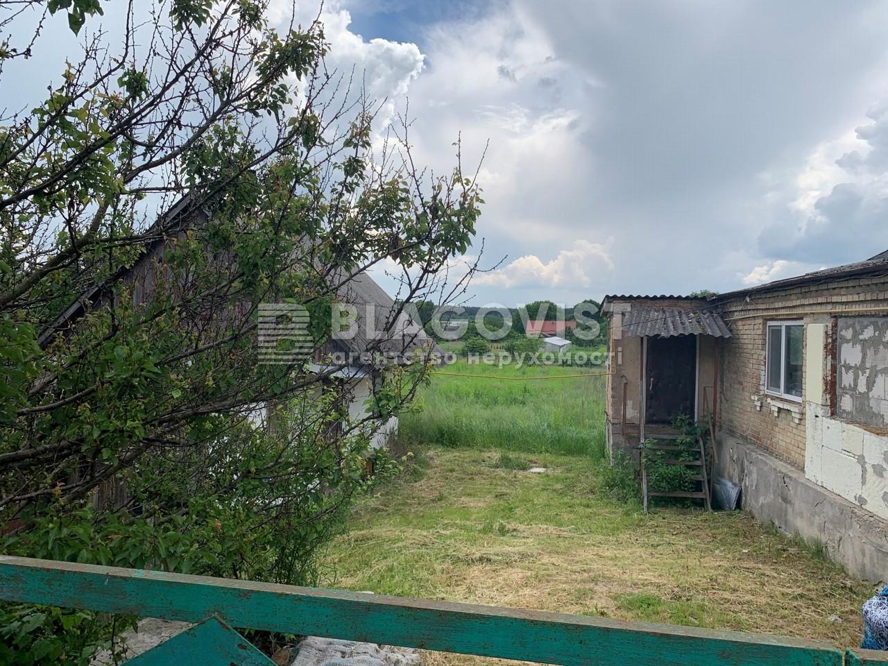 Земельный участок C-109453, Шевченко, Вита-Почтовая - Фото 2