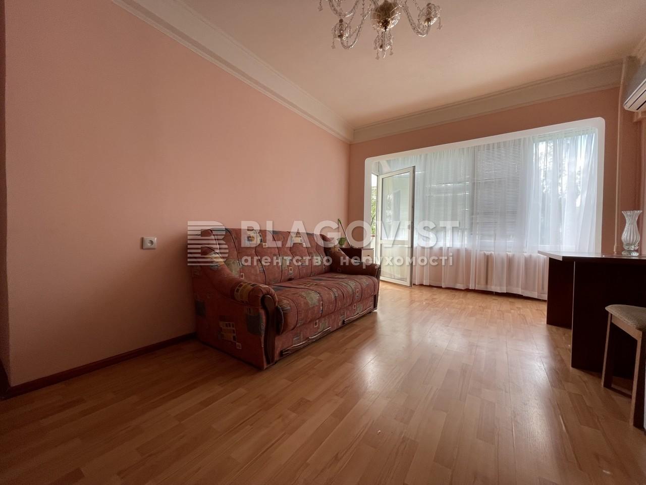 Квартира X-11279, Русановский бульв., 9, Киев - Фото 8