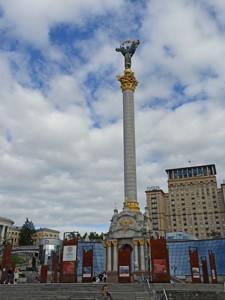 Офис, Банковая, Киев, R-39384 - Фото 3