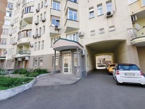 Нежилое помещение, Дмитриевская, Киев, E-41059 - Фото 16